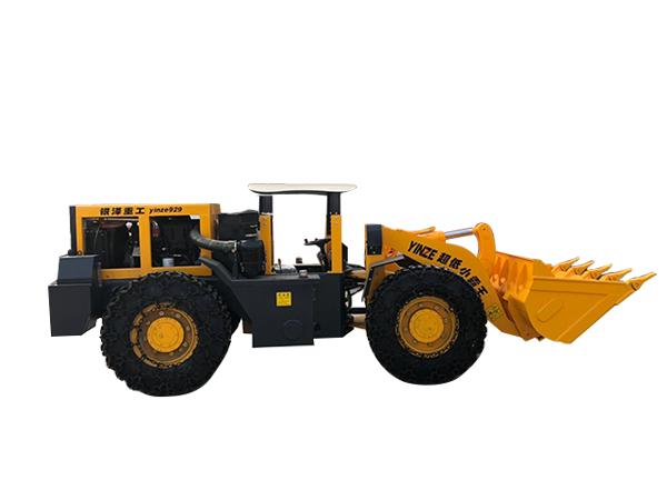 929矿用装载机